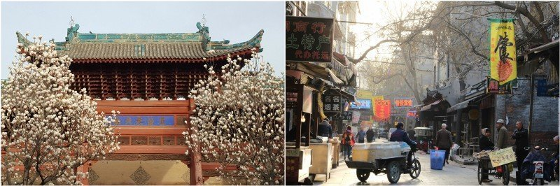 Travelling solo in China. The Great Mosque and Muslim Quarter in Xi'an.